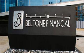 تغطية اكتتاب زيادة رأسمال شركة بلتون المالية القابضة بنسبة 90,8 %