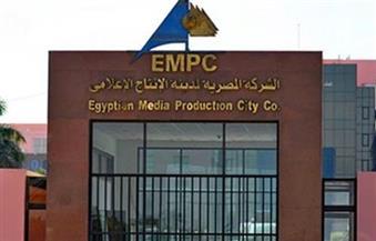 مدينة الإنتاج الإعلامي تفتتح مقرين جديدين لتقديم الخدمات للقنوات الإخبارية