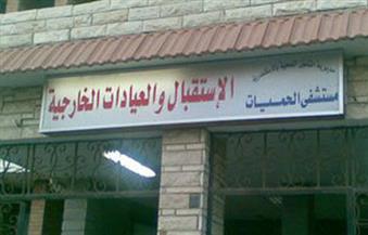 """افتتاح غرفتي عمليات الأمراض المعدية لاستقبال مصابي كورونا بـ""""حميات الإسكندرية"""""""