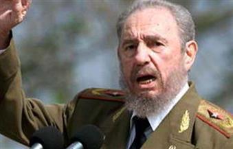 """كوبا تدفن """"رماد كاسترو"""" وتتمسك باشتراكيته"""