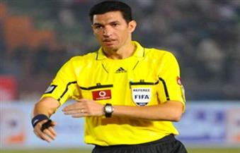 جريشة حكما لمواجهة مدغشقر وكوت ديفوار بتصفيات كأس الأمم الإفريقية