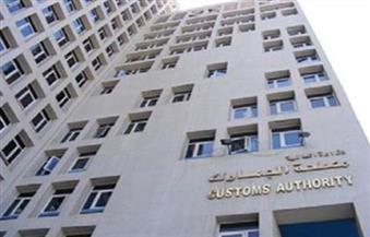 مكافحة التهرب الجمركي بالقاهرة تحبط محاولة للتهرب من سداد مليون جنيه للخزانة العامة