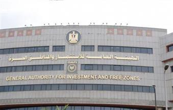 وزارة الاستثمار والبنك الإفريقي للتنمية يوقعان منحة مشروع لدعم رواد الأعمال بقيمة 10 ملايين جنيه