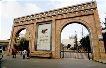 البنك المركزي اليمني ينفي استخدام الاحتياطي الخارجي بطريقة غير مسؤولة