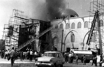 خلال الذكرى الـ51 لحريق الأقصى.. «الأزهر»: جريمة شاهدة على إرهاب الكيان الصهيوني