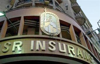 """مصر للتأمين.. حصن """"طلعت حرب"""" ينتظر الطرح بالبورصة بعد 84 عاما من التأسيس"""