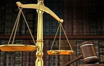 اليوم.. الحكم على متهم بقضية المهاجرين والأنصار