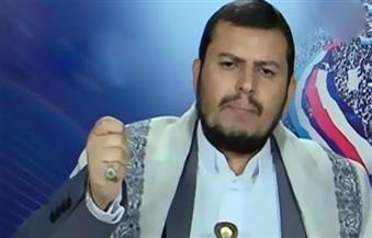اليمن يكشف عن اختباء عبدالملك الحوثي في كهوف بوسط صعدة