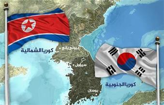 لقاء ومصافحة بين رئيسي الكوريتين في حفل افتتاح الألعاب الأوليمبية