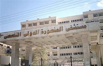 إجراء 120 قسطرة خلال 4 أشهر بمستشفى المنصورة الدولي