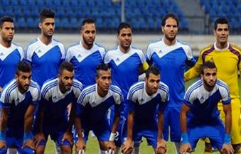 سموحة يعلن الانسحاب رسميا من نهائي كأس مصر