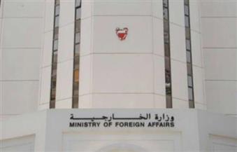 البحرين تدين بشدة تعرض 4 سفن للتخريب قرب المياه الإقليمية الإماراتية