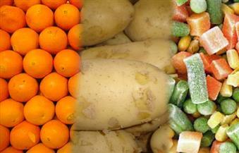 ضبط خضراوات مجمدة ورنجة وحلوى مجهولة المصدر ويشتبه في عدم صلاحيتها للاستهلاك بالغربية