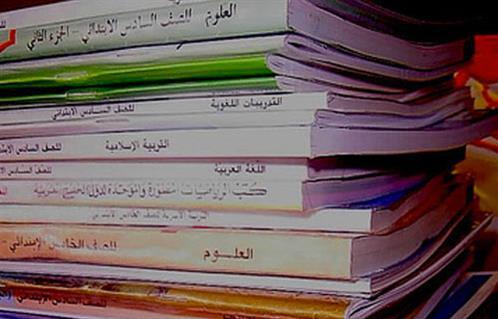 التحفظ على  آلاف كتاب دراسي خارجي غير مصرح بطباعتها بالأزبكية