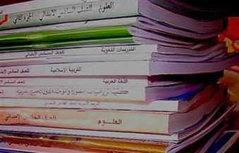 تعليم الوادي الجديد: وصول ٩٤٪ من الكتب المدرسية لمراحل التعليم العام والفني