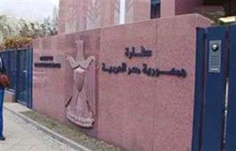 سفارة مصر بالرياض تعلن تأجيل انتخابات دائرة سمالوط لإشعار آخر