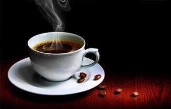دراسة: فوائد 3 فناجين من القهوة يوميًّا أكبر من الضرر