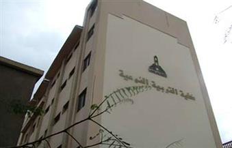 """مؤتمر """"نوعية القاهرة"""" يبحث استخدام الإعلام والفنون في تطوير الفكر التنموي"""