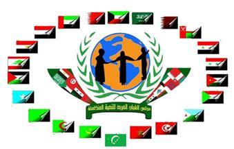 مجلس الشباب العربي يطالب المجتمع الدولي بالضغط على إسرائيل لوقف المجازر بحق الشعب الفلسطيني