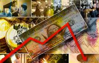 الدولار يتراجع وسط تفاؤل حيال مزيد من التحفيز