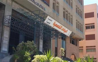 """""""مستشفى منوف"""" يطلق حملة للكشف المبكر عن أورام الثدي بالمجان"""