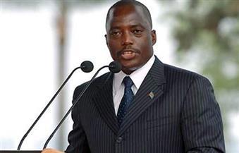 رئيس جمهورية الكونغو الديمقراطية يعلن عدم ترشحه لإعادة انتخابه