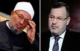 وقف دعوى إسقاط الجنسية عن أحمد منصور ويوسف القرضاوي