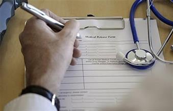 """""""النيابة الإدارية"""": خفض درجة طبيبتين بالغربية امتنعتا عن الكشف على مريضة"""