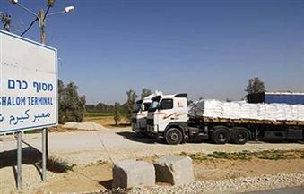 إسرائيل تغلق معابر غزة وتقلص مساحة الصيد البحري بعد صاروخ تل أبيب