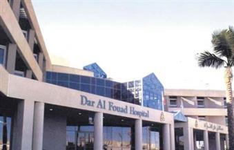 """رئيس """"العلاج الحر"""": اللائحة الاسترشادية تعتمد على توجيه المواطن ناحية الطبيب أو المستشفى المناسبة لإمكانياته"""