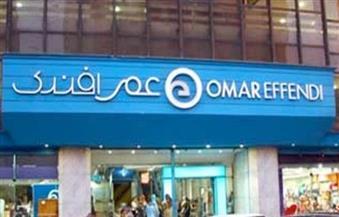 """غرفة القاهرة تتفاوض مع """"عمر أفندي"""" لإقامة معرض دائم للمستهلك"""