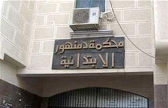 نقل مقر انعقاد دائرتين جزئيتين بمحكمة دمنهور