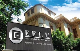 الجامعة المصرية للتعلم الإلكتروني تحتفل بتخريج الدفعة السادسة