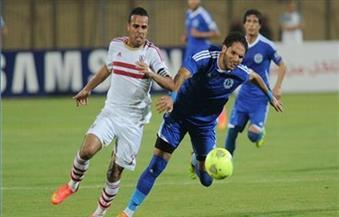 الزمالك راحة شهر رمضان عقب نهائى كأس مصر