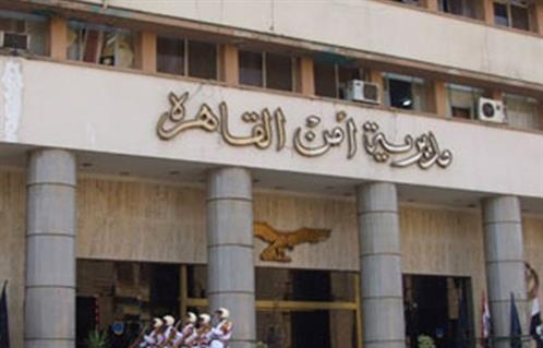 قتل وسرقة ومخدرات.. أبرز حوادث القاهرة والجيزة في أسبوع -