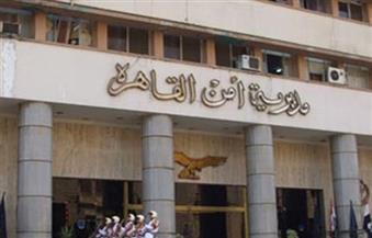 """""""أمن القاهرة"""" تكثف دورياتها في الشوارع.. وتزيد من حملاتها التموينية في رمضان"""