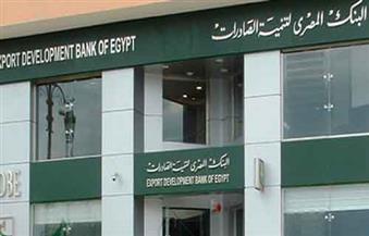 رئيس بنك تنمية الصادرات: مستعدون لتمويل المشروعات الصغيرة للشباب بفائدة 5%