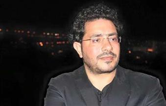 """مناقشة رواية """"كيميا"""" لوليد علاء الدين بحضور صلاح فضل.. الليلة"""