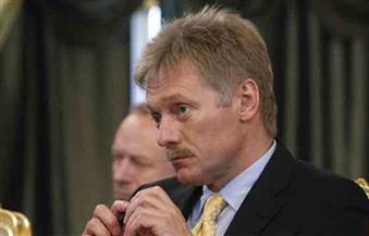 الكرملين: من المبكر الحديث عن تطبيع العلاقات بين روسيا وأمريكا
