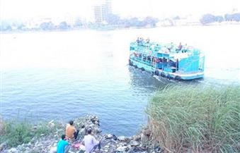 عرافة النيل