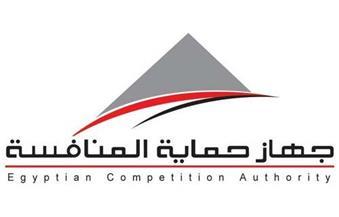 جهاز حماية المنافسة يعقد ورشة عمل بالتعاون مع اتحاد الصناعات المصرية للتعريف بسياسة المنافسة