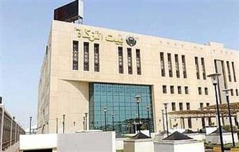 """اللجنة الدينية بـ""""النواب"""" توافق على إعفاء بيت الزكاة من ضريبة القيمة المضافة"""