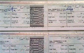 """رئيس """"تكنولوجيا النقل"""": ٢٢ ألف مواطن سجلوا في تطبيق حجز تذاكر القطارات"""