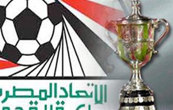 حكام مباريات اليوم في بطولة كأس مصر