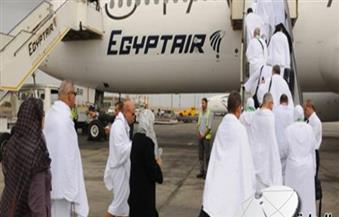 غادة والي تتابع آخر الاستعدادات لحج الجمعيات وتذاكر الطيران الأسبوع المقبل.. ولا صحة لارتفاع أسعارها