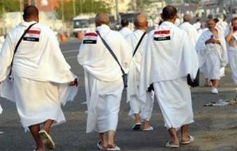 """""""الصحة"""": ارتفاع حالات الوفاة بين الحجاج المصريين إلى 70"""