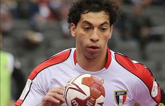 سبب استبعاد أحمد الأحمر من قائمة منتخب مصر في افتتاح مونديال اليد