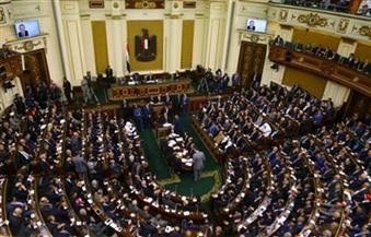 """البرلمان يمرر 38 مادة من مشروع قانون """"القيمة المضافة"""".. ويستكمل باقى المواد غدًا"""