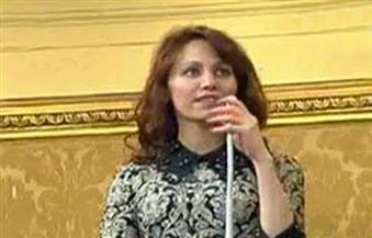 دينا عبد العزيز تترشح على رئاسة لجنة الشباب والرياضة بمجلس النواب