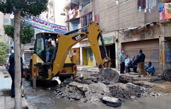 إصلاح مواسير الصرف الصحي ومياه الشرب بنجع العرب غرب الإسكندرية